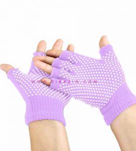 دستکش ضد لغزش يوگا و پيلاتس : یاسی