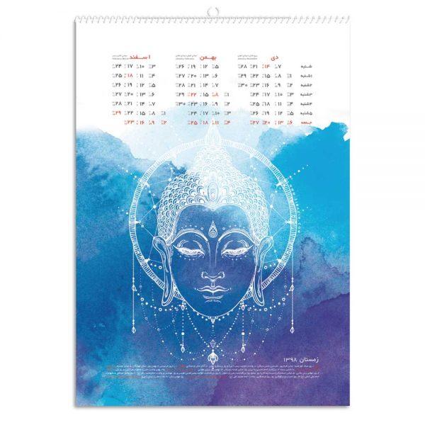 سالنامه سال ۱۳۹۸ طرح یوگا